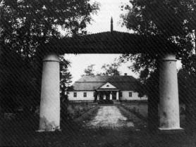 Фото 1936 року