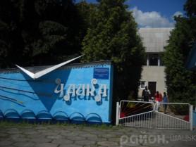 Табір «Чайка» у Світязі