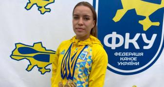 Валерія Терета