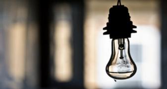 У Шацьку вимкнуть світло