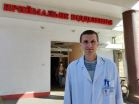 Олександр Бойко