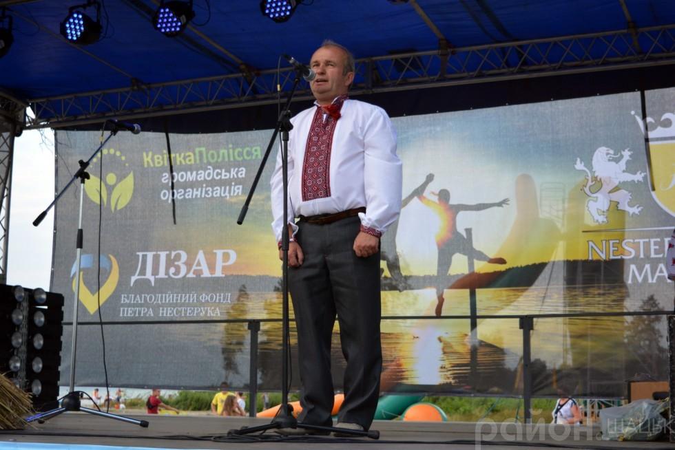 Офіційну частину свята розпочав Світязький сільський голова Микола Цвид