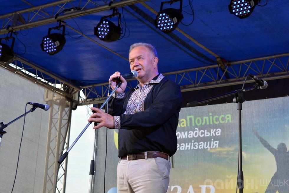 Привітав жителів Світязя й директор Шацького національного парку Володимир Захарко