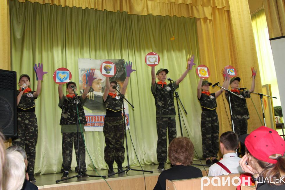 Команда рятувальників з Ратнівського району