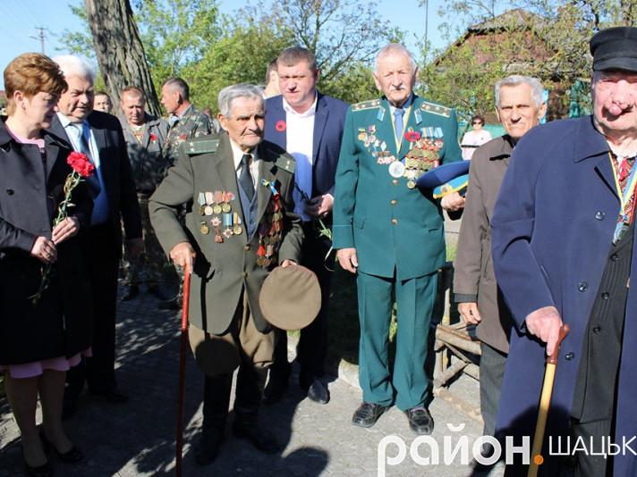 В Шацьку відбулися урочисті заходи з нагоди Дня перемоги над нацизмом.