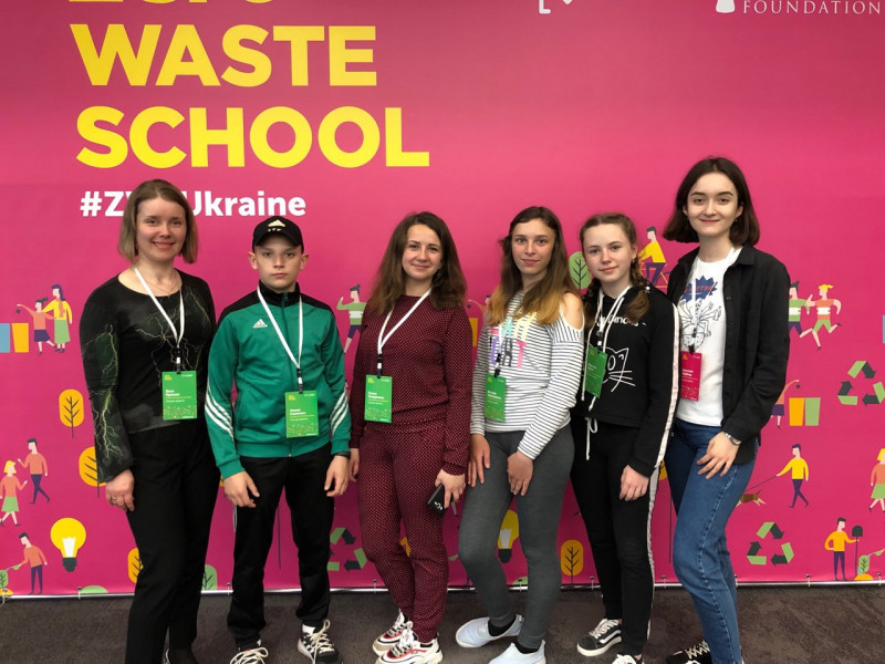 Учні і вчителі гімназії на семінарі в рамках проекту «Школа без сміття»(Zero Waste School)