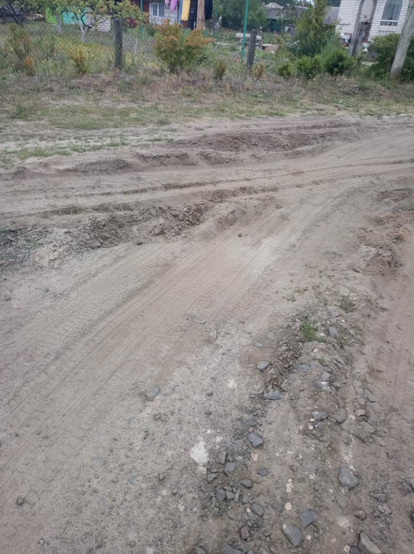 Розбита дорога
