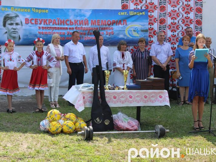 В Шацьку розпочалися традиційні змагання з веслування на байдарках і каное