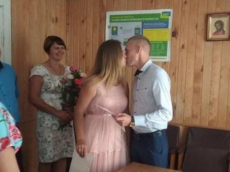 Олег та Дарина