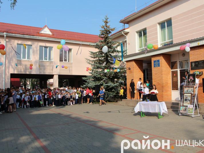 Шацька школа-гімназія