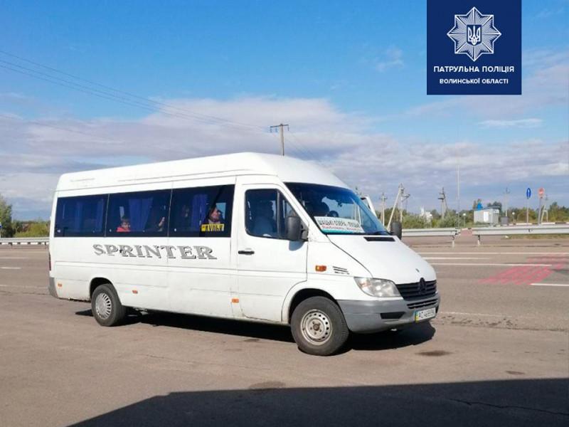Водія маршрутки оштрафували на 17 тисяч гривень