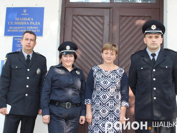 Учасники зустрічі обговорили новий формат співпраці з поліцією