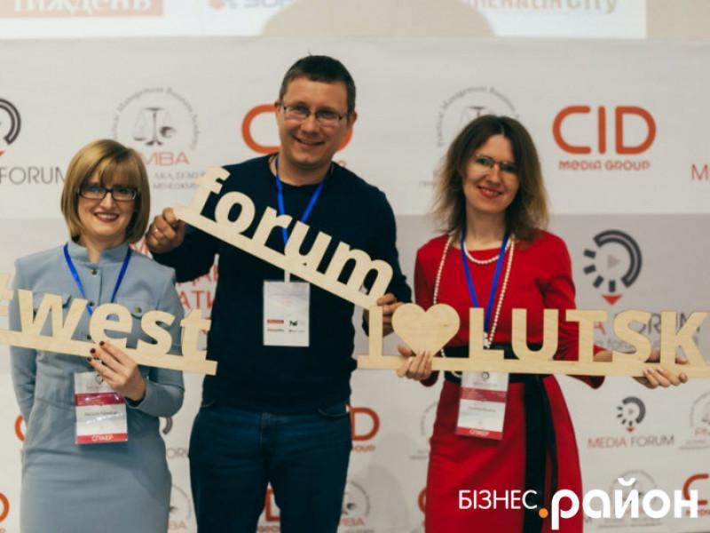 Учасники West Media Forum 2018