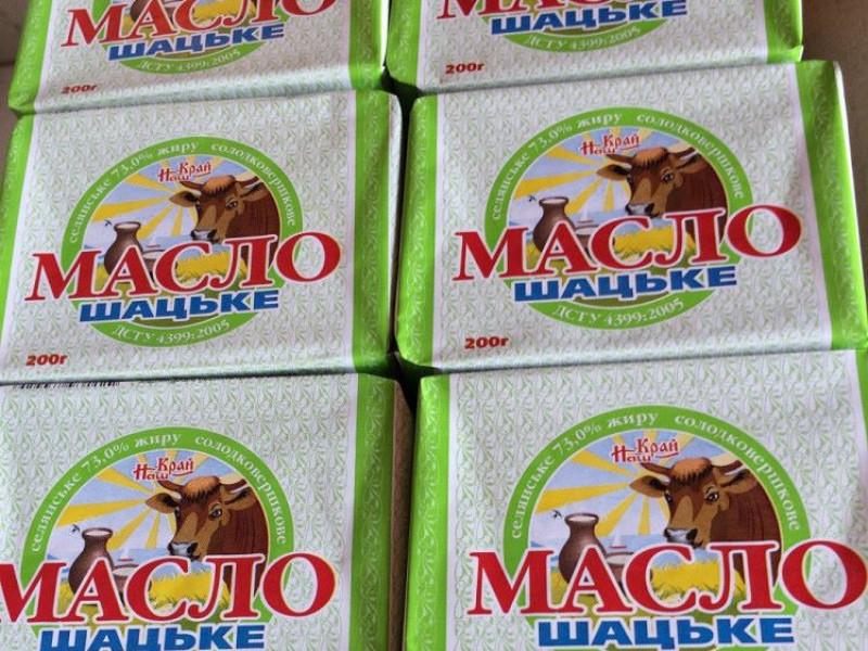 Масло - продукт Шацького молокозаводу