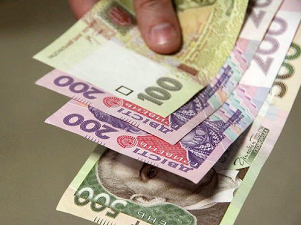 Гроші