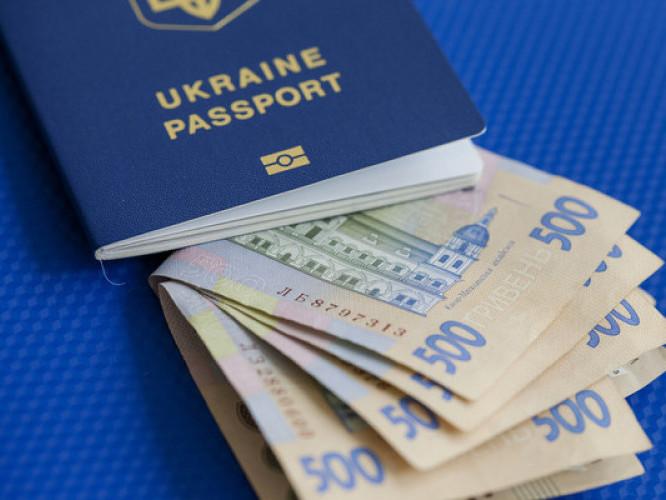 Міграційна служба поповнила бюджет Шаччини на 560 тисяч гривень