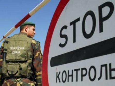 Судитимуть жителя Шацького району, який намагався незаконно переправити українця в Білорусь