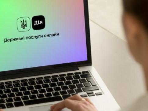 Для українців запустять онлайн-платформу з цифрової грамотності