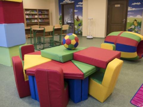 Центр реабілітації для дітей з інвалідністю