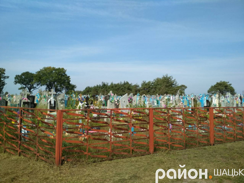 Шацьке кладовище