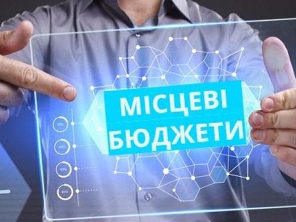 На якому місці опинилася Шацька ОТГ в рейтингу громад України