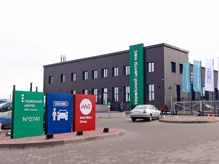 Сервісні центри МВС переходять в режим онлайн