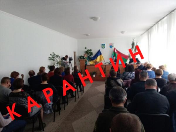 Через карантин у Шацькій районній раді перенесли сесію