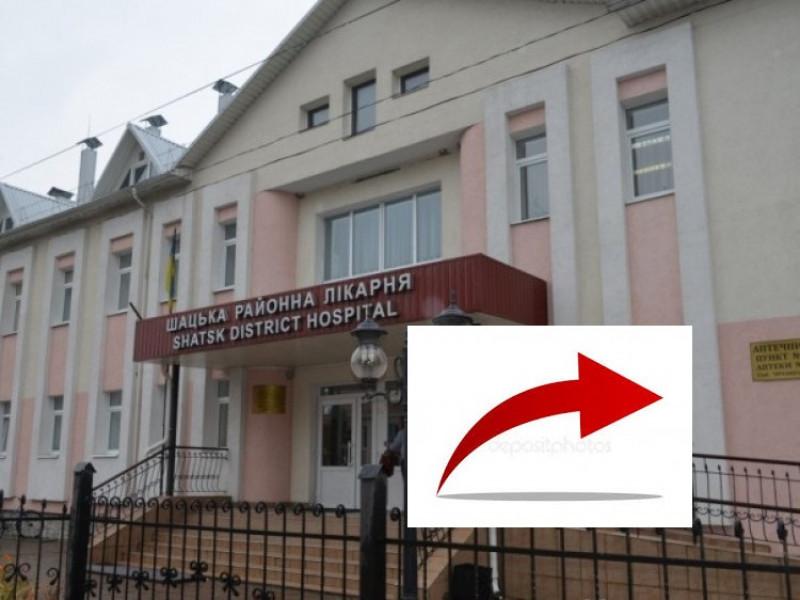Вхід у Шацьку лікарню - через приймальне відділення