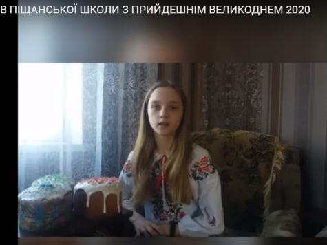 Піщанські школярі відзняли оригінальне відеовітання з Великоднем