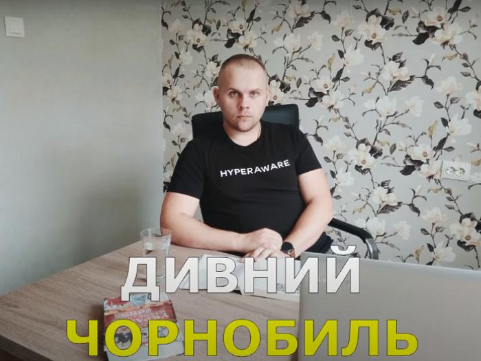 Анатолій Цюп'ящук записав відео, присвячене річниці аварії на Чорнобильській АЕС