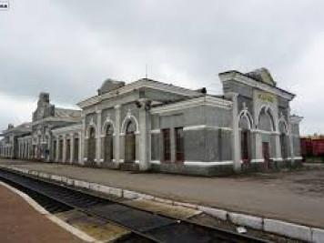 залізнична станція у Сарнах