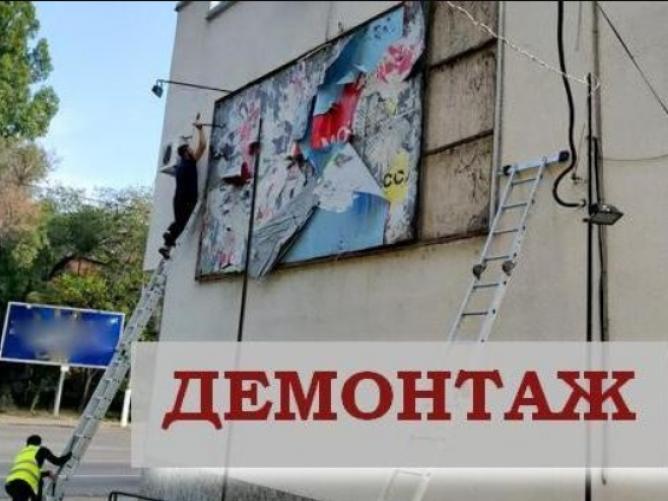 На території Шацької ОТГ демонтовуватимуть рекламні щити, встановлені незаконно
