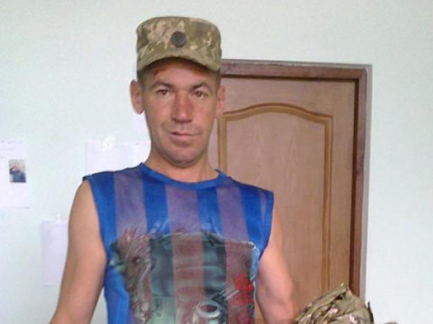 Сергій Грибук