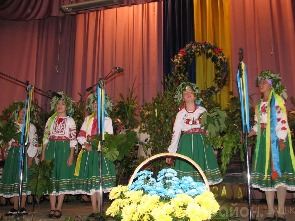 Фольклорно-етнографічна композиція «Зелен лепах, зелен клен»