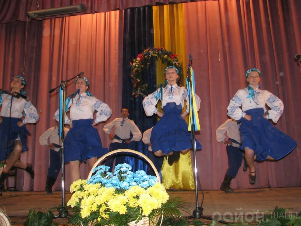 Танцювальний колектив «Шачаночка»