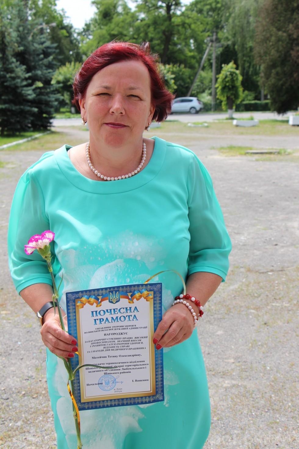 Грамоту управління охорони здоров'я Волинської ОДА отримала Тетяна Матейчик, завідуюча терапевтичного відділення Шацької районної лікарні
