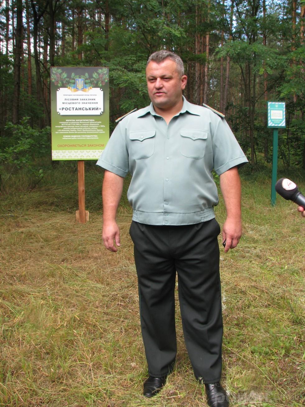 Лісничий Ростанського лісництва Сергій Лагодич