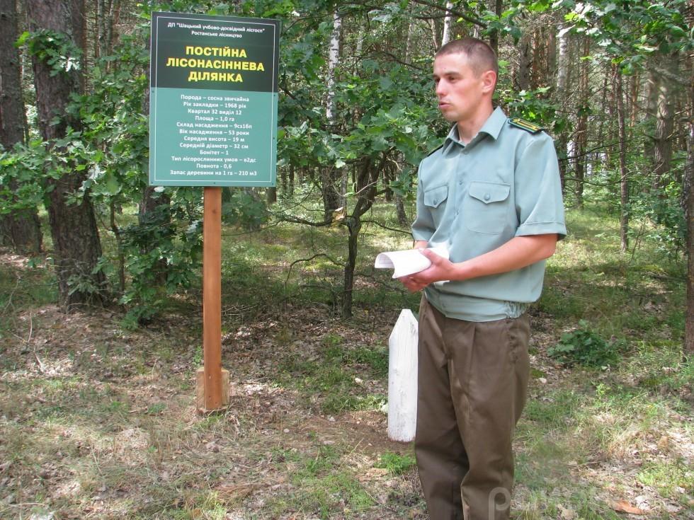 Ярослав Кропивник розповідає про те, як заготовляється насіннєвий матеріал