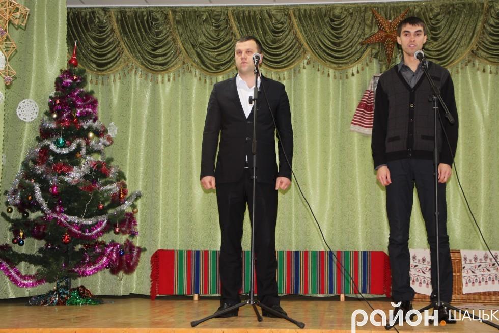 Учасників та гостей вітають Сергій Кужель і Сергій Карпук