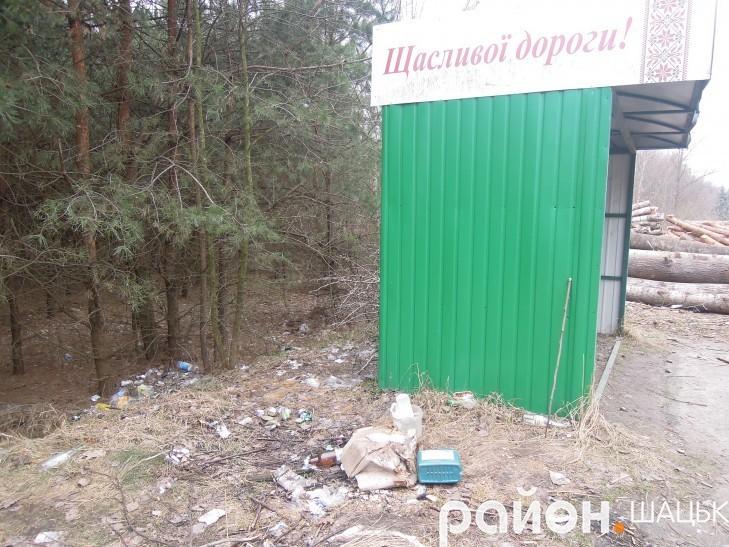 Зупинка біля села Пулемець