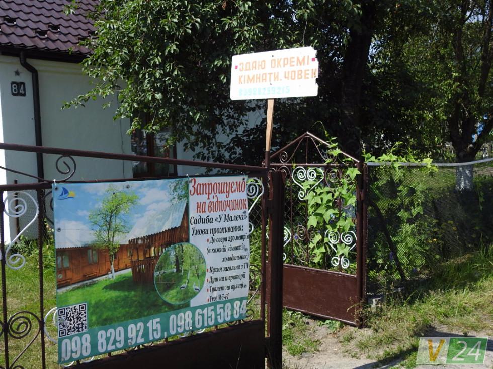 Одна з найгостинніших осель - у Сергія та Раї Дужичів