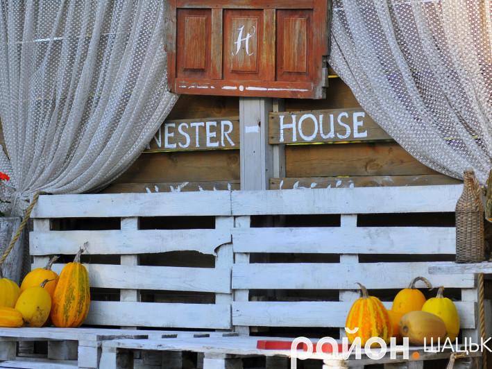 Маєток Nester-House
