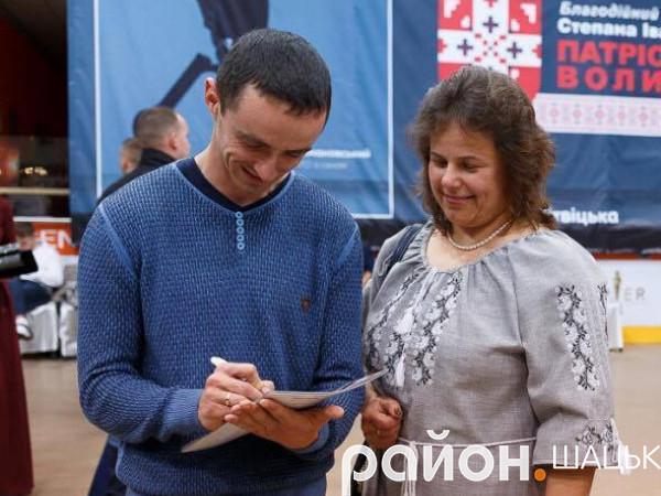 Неля Сацюк із Сергієм Романовським