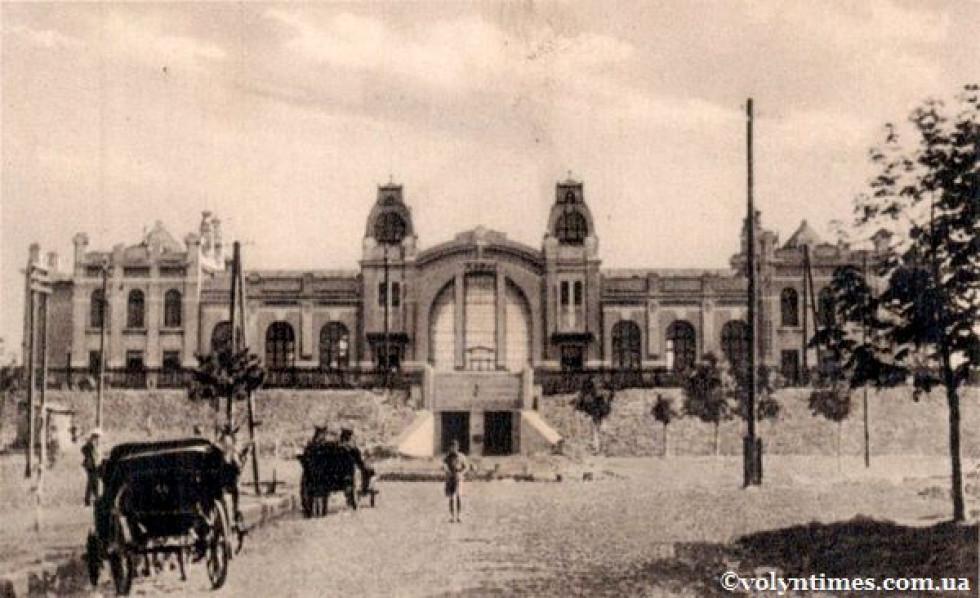 Вокзал ст. Ковель