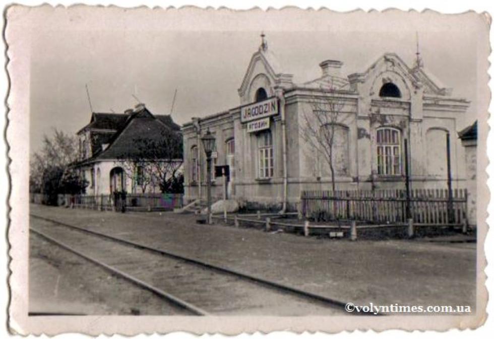 Так виглядала станція Ягодин до Другої Світової війни. Сучасний вокзал станції побудований за типовим проектом.