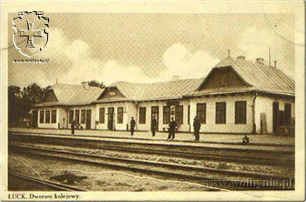 Вокзал ст. Луцьк