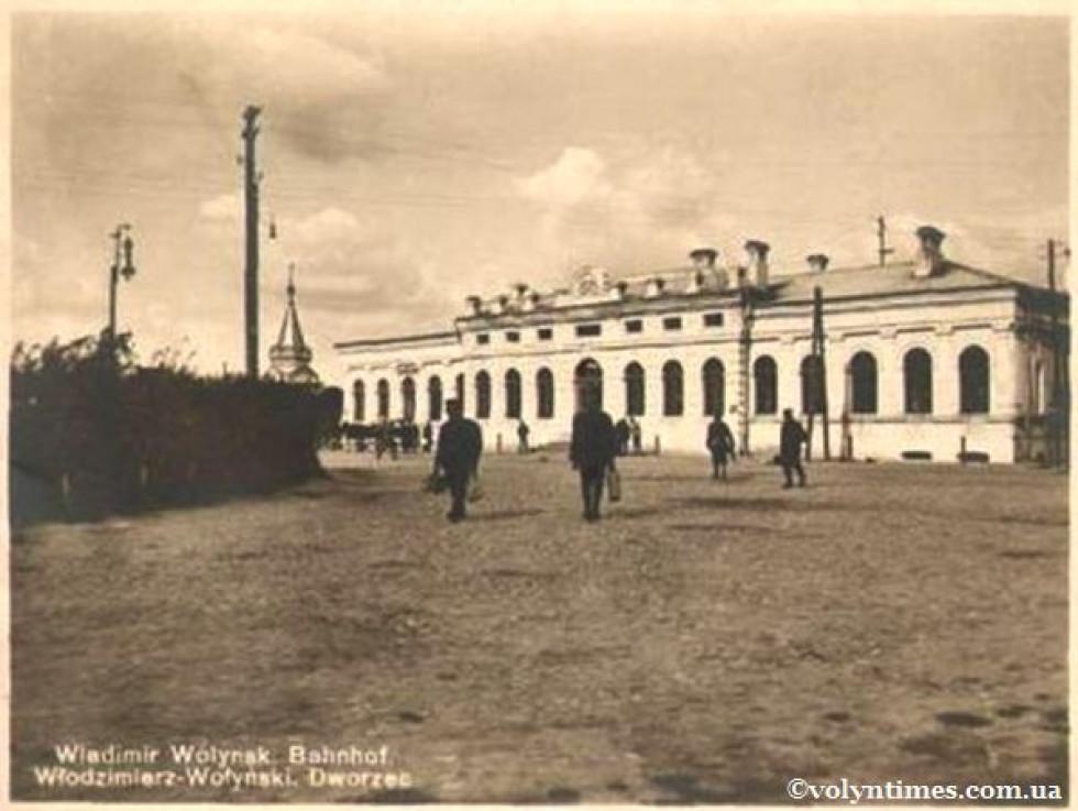 Ст. Володимир-Волинський вокзал