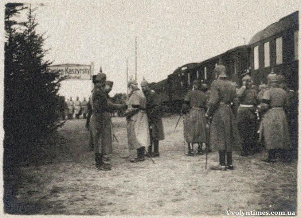 Баварські солдати на вокзалі Каменя – Каширського 1916 рік