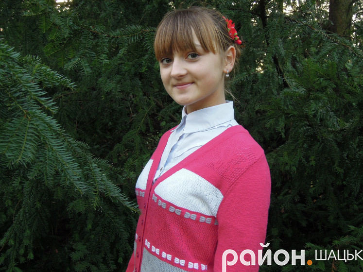 Ольга Гірич
