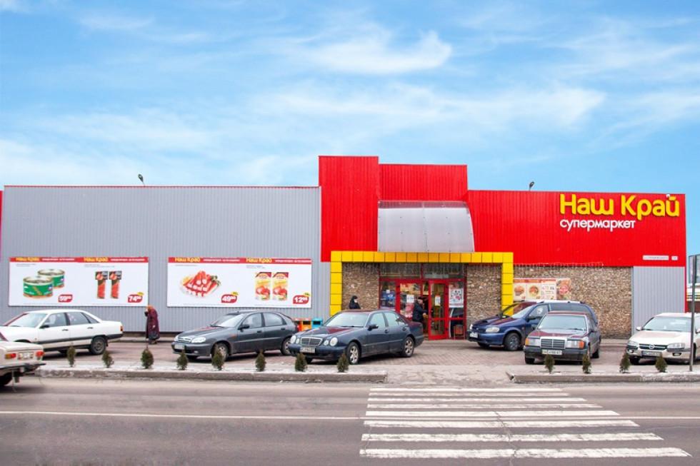Перша повноцінна бета-версія нового концепту «Наш Край. Формат 3.0» верифікована у супермаркеті у місті Ковель за адресою вул. Грушевського, 10